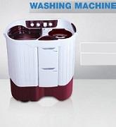 Washing Machine Coupons